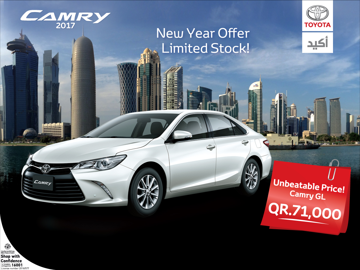Camry New Year offer