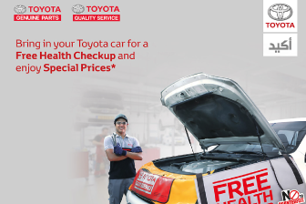 AAB Launches a FREE 20-point Checkup Campaign for Toyota Owners